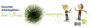 Logo der Europäischen Kampagne 2014-2015; Grafik zweier Menschen, die ein Wollknäuel entwirren